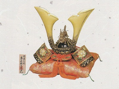 kabuto0203