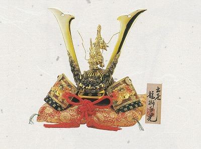 kabuto0205