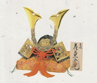 kabuto0209